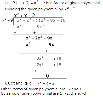RS Aggarwal Solutions Class 10 Chapter 2 Polynomials 2b 13.2