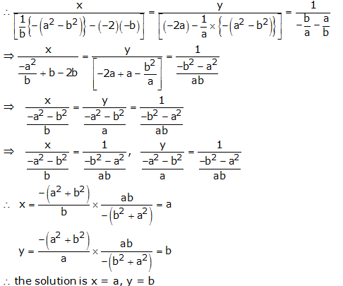 RS Aggarwal Solutions Class 10 Chapter 3 Linear equations in two variables 3c 12.2
