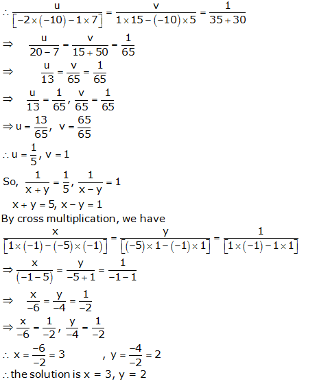 RS Aggarwal Solutions Class 10 Chapter 3 Linear equations in two variables 3c 15.2