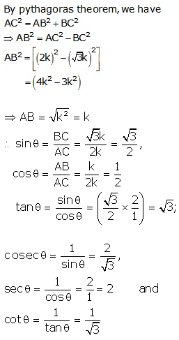 RS Aggarwal Solutions Class 10 Chapter 5 Trigonometric Ratios 1.2