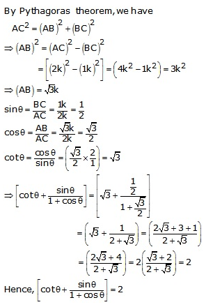 RS Aggarwal Solutions Class 10 Chapter 5 Trigonometric Ratios 10.2