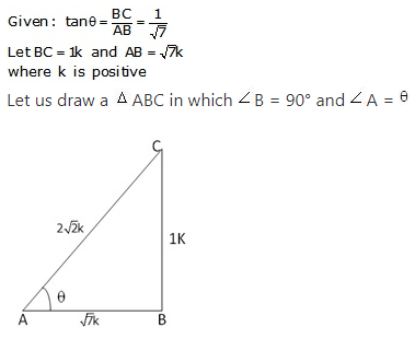 RS Aggarwal Solutions Class 10 Chapter 5 Trigonometric Ratios 11.1