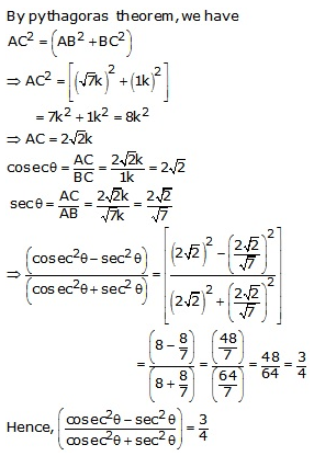 RS Aggarwal Solutions Class 10 Chapter 5 Trigonometric Ratios 11.2