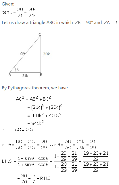 RS Aggarwal Solutions Class 10 Chapter 5 Trigonometric Ratios 12.1