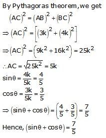 RS Aggarwal Solutions Class 10 Chapter 5 Trigonometric Ratios 18.2