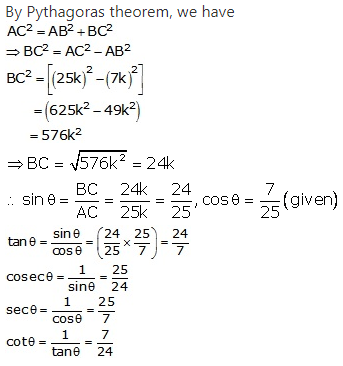 RS Aggarwal Solutions Class 10 Chapter 5 Trigonometric Ratios 2.2