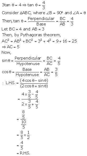 RS Aggarwal Solutions Class 10 Chapter 5 Trigonometric Ratios 20.2