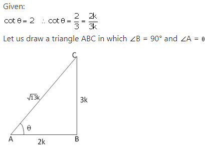 RS Aggarwal Solutions Class 10 Chapter 5 Trigonometric Ratios 21.1