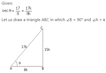 RS Aggarwal Solutions Class 10 Chapter 5 Trigonometric Ratios 23.1