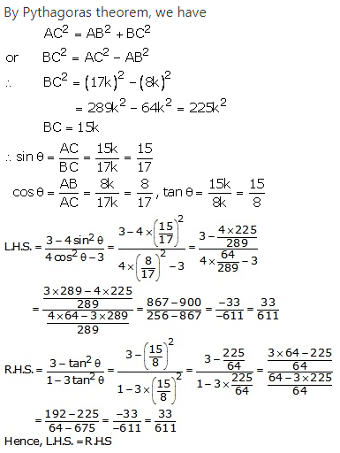 RS Aggarwal Solutions Class 10 Chapter 5 Trigonometric Ratios 23.2