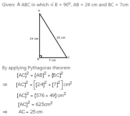 RS Aggarwal Solutions Class 10 Chapter 5 Trigonometric Ratios 25.1