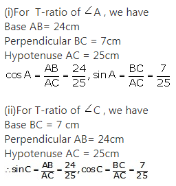 RS Aggarwal Solutions Class 10 Chapter 5 Trigonometric Ratios 25.2