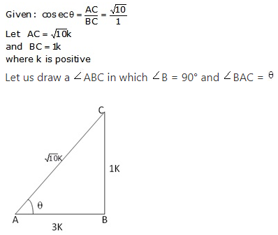RS Aggarwal Solutions Class 10 Chapter 5 Trigonometric Ratios 5.1