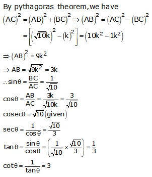 RS Aggarwal Solutions Class 10 Chapter 5 Trigonometric Ratios 5.2