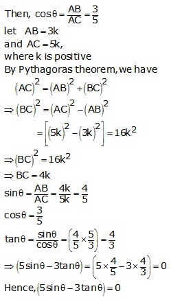 RS Aggarwal Solutions Class 10 Chapter 5 Trigonometric Ratios 9.2