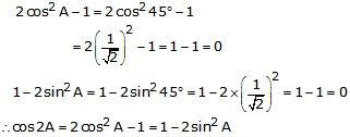RS Aggarwal Solutions Class 10 Chapter 6 T-Ratios of Some Particular Angles 12.2