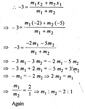 ML Aggarwal Class 10 Solutions for ICSE Maths Chapter 11 Section Formula Chapter Test Q10.1