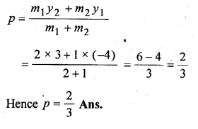 ML Aggarwal Class 10 Solutions for ICSE Maths Chapter 11 Section Formula Chapter Test Q10.2