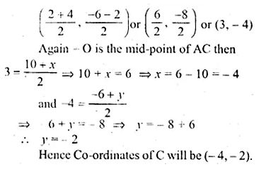 ML Aggarwal Class 10 Solutions for ICSE Maths Chapter 11 Section Formula Chapter Test Q15.1