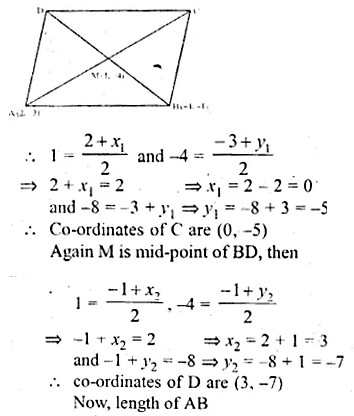 ML Aggarwal Class 10 Solutions for ICSE Maths Chapter 11 Section Formula Chapter Test Q16.1