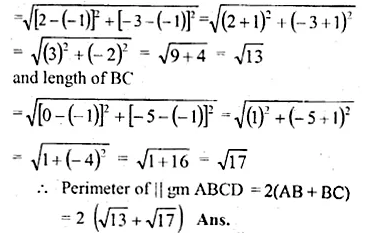 ML Aggarwal Class 10 Solutions for ICSE Maths Chapter 11 Section Formula Chapter Test Q16.2