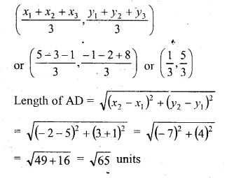 ML Aggarwal Class 10 Solutions for ICSE Maths Chapter 11 Section Formula Chapter Test Q19.2