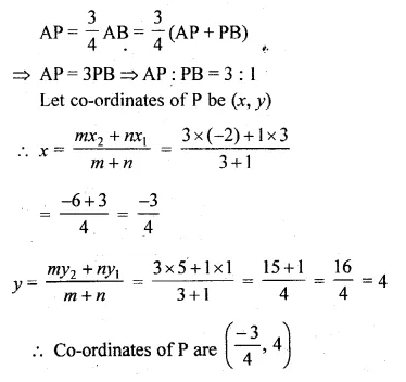 ML Aggarwal Class 10 Solutions for ICSE Maths Chapter 11 Section Formula Chapter Test Q4.1