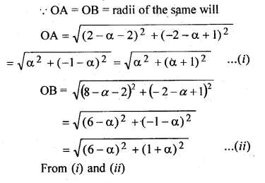 ML Aggarwal Class 10 Solutions for ICSE Maths Chapter 11 Section Formula Chapter Test Q6.1