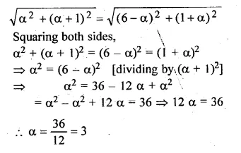 ML Aggarwal Class 10 Solutions for ICSE Maths Chapter 11 Section Formula Chapter Test Q6.2