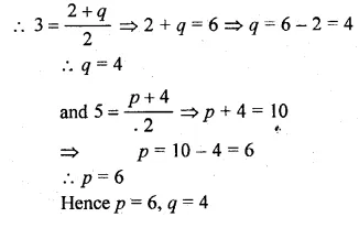 ML Aggarwal Class 10 Solutions for ICSE Maths Chapter 11 Section Formula Chapter Test Q7.1