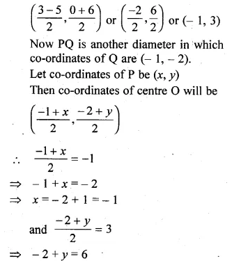 ML Aggarwal Class 10 Solutions for ICSE Maths Chapter 11 Section Formula Chapter Test Q8.1