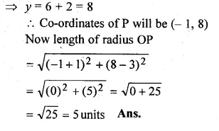 ML Aggarwal Class 10 Solutions for ICSE Maths Chapter 11 Section Formula Chapter Test Q8.2
