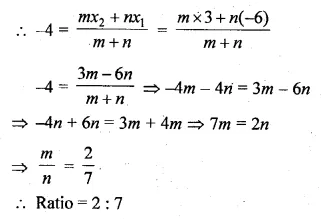 ML Aggarwal Class 10 Solutions for ICSE Maths Chapter 11 Section Formula Chapter Test Q9.1