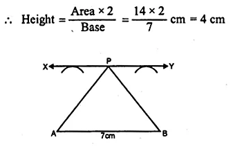 ML Aggarwal Class 10 Solutions for ICSE Maths Chapter 15 Locus Chapter Test Q3.1