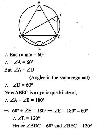 ML Aggarwal Class 10 Solutions for ICSE Maths Chapter 16 Circles Chapter Test Q1.2