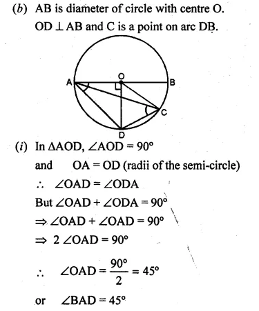 ML Aggarwal Class 10 Solutions for ICSE Maths Chapter 16 Circles Chapter Test Q1.3