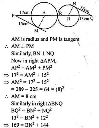 ML Aggarwal Class 10 Solutions for ICSE Maths Chapter 16 Circles Chapter Test Q10.2