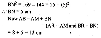 ML Aggarwal Class 10 Solutions for ICSE Maths Chapter 16 Circles Chapter Test Q10.3