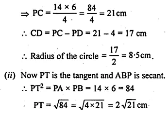 ML Aggarwal Class 10 Solutions for ICSE Maths Chapter 16 Circles Chapter Test Q12.5