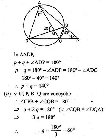 ML Aggarwal Class 10 Solutions for ICSE Maths Chapter 16 Circles Chapter Test Q14.2