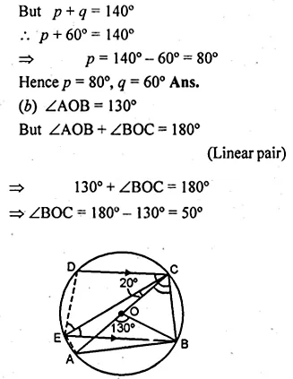 ML Aggarwal Class 10 Solutions for ICSE Maths Chapter 16 Circles Chapter Test Q14.3