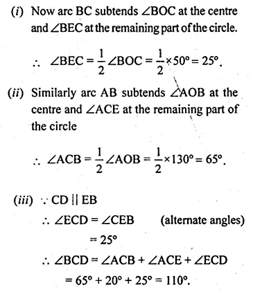 ML Aggarwal Class 10 Solutions for ICSE Maths Chapter 16 Circles Chapter Test Q14.4