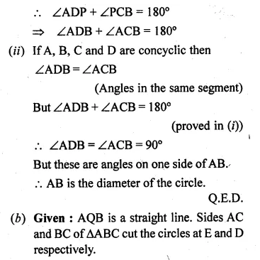 ML Aggarwal Class 10 Solutions for ICSE Maths Chapter 16 Circles Chapter Test Q15.4