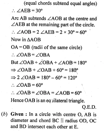 ML Aggarwal Class 10 Solutions for ICSE Maths Chapter 16 Circles Chapter Test Q16.3