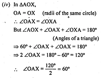 ML Aggarwal Class 10 Solutions for ICSE Maths Chapter 16 Circles Chapter Test Q17.4