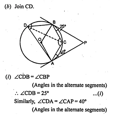 ML Aggarwal Class 10 Solutions for ICSE Maths Chapter 16 Circles Chapter Test Q17.5
