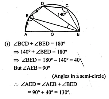 ML Aggarwal Class 10 Solutions for ICSE Maths Chapter 16 Circles Chapter Test Q2.5