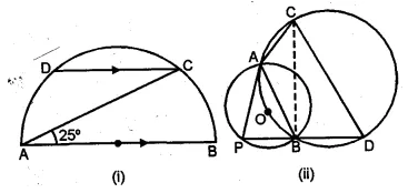 ML Aggarwal Class 10 Solutions for ICSE Maths Chapter 16 Circles Chapter Test Q4.1