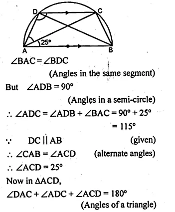 ML Aggarwal Class 10 Solutions for ICSE Maths Chapter 16 Circles Chapter Test Q4.2