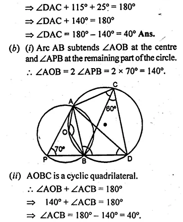 ML Aggarwal Class 10 Solutions for ICSE Maths Chapter 16 Circles Chapter Test Q4.3